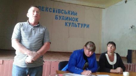 Зустріч із громадою с. Олексіївка